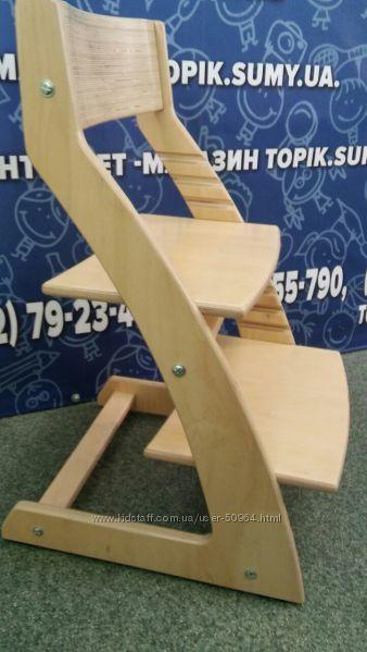 Растущий стул для школьника TimOlK цвет береза. аналог Stokke Tripp Trapp