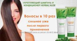 Укрепляющий шампунь Aloe от Herbalife