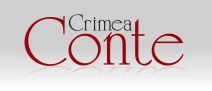 СП по товарам Conte, Golden Lady, Omsa, Incanto, Innamore.