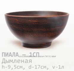 АКЦИЯ Пиала керамическая 1, 0 литр