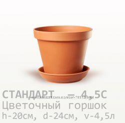 АКЦИЯ Горшок керамический для цветов 4, 5л