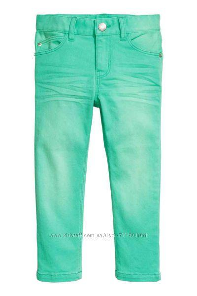 Оранжевые брюки доставка