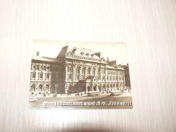 Черно-белый календарик времен СССР 1970 г музей В. И. Ленина