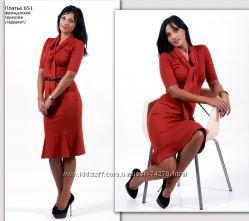 Платье красное. распродажа