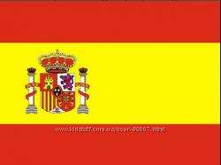 Заказы в Испании - огромный выбор магазинов, отличные условия.