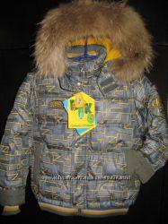 Зимние костюмы KIKO 2615, 110, 116, 122, 128 . Распродажа