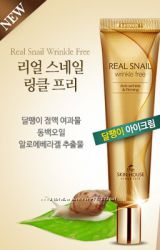 Крем для глаз The Skin House Real snail eye cream