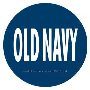 Old Navy -20, GAP-10, GapFactory под - 10 процентов дополнительная скидка