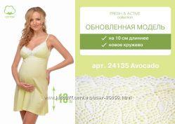 Ночнушка Мамин Дом со встроенным бюстом Avocado для беременных и кормления