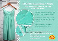 Сочная ночная рубашка для беременных и кормления Мохито МаминДом в наличии