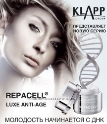 Косметика KLAPP,  отличные цены