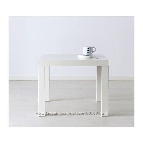 Журнальный столик ИКЕА по супер цене