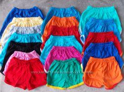 Яркие шорты и трессы  на рост 80-122см новые в наличии
