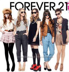 Forever 21 - всегда 21 Без комиссии