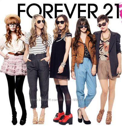 Forever 21 - всегда 21
