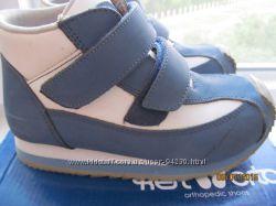 Ортопедические кроссовки 4Rest-Orto