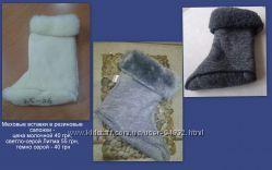 Резиновые сапожки Литма Litma в наличии. 23-35-й. Украина.