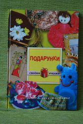 Разные книги для школьников и дошкольников.