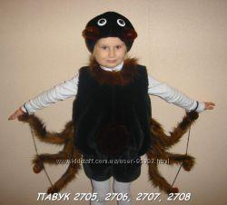 Новогодние костюмы-зверята, заказ, опт