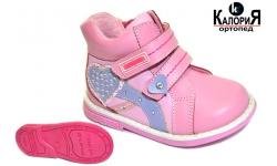 Ортопедические демисезонные ботиночки для девочек и мальчиков ТМ Calorie.