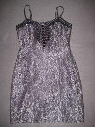 очень эффектное и красивое платье QUIZ