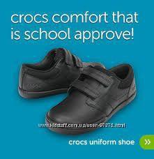 Crocs лучшая модель школьных туфлей кожа 19-19, 2см