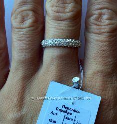 Серебряное кольцо. Дорожка в 3 ряда.