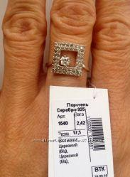 Серебряное кольцо. Супер цена. Серебро 925.