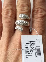 Стильное серебряное кольцо.