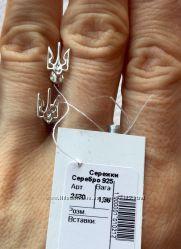 Серьги серебро. Украина.