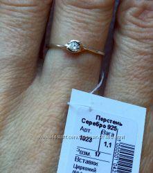 Супер нежное кольцо. Серебро.