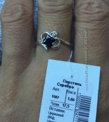 Серебряное кольцо. Р. 16 и 17. 5. Украина.