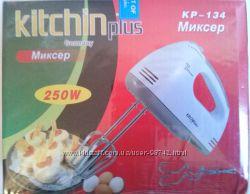 Миксер 250 Вт Kitchin plus KP-134 Germany  акция