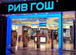 Выкупаю с Российского магазина косметики РИВ ГОШ