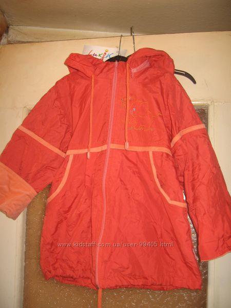 Куртка ТМ LUXIK деми- на флисе на рост 98