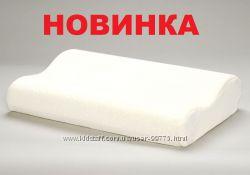 ортопедическая подушка с эффектом памяти латекс анатомическая Ортекс мягкая