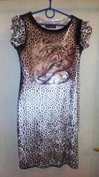 Платье белое в леопард  Турция р44-46