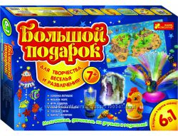 Подарки для детей РАНОК   - 20 скидка