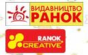 Предложение организаторам СП продукции Ранок и Зірка