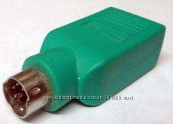 Переходник USB на PS2 мышь
