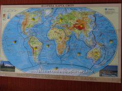 Карты печатные. Карты деревянные. Глобусы