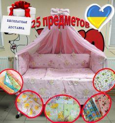 Детская кроватка с ящиком постельное бельематрасик, 25 предметов