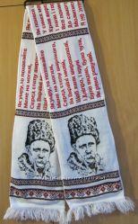 Продам шарфы с изображением Тараса Шевченко