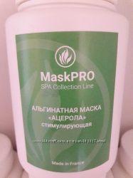Альгинатные маски MaskPRO Франция