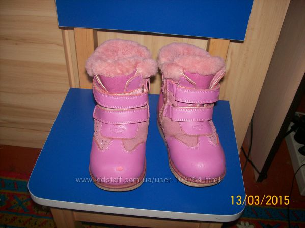 Зимние ботинки Шалунишка р. 25
