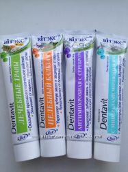 Белорусские зубные пасты