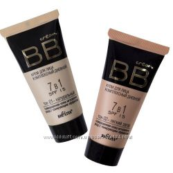 BB cream - крем для лица комплексный дневной