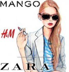 СП Mango, Zara,  Bershka, Stradivarius, Pull&Bear