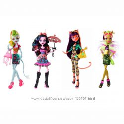 Monster High Freaky Fusion