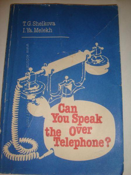 Can You Speak Over the Telephone. Как вести беседу по телефону